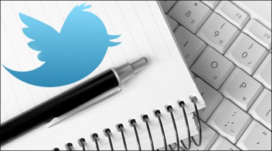 como aplicar buenas practicas en twitter